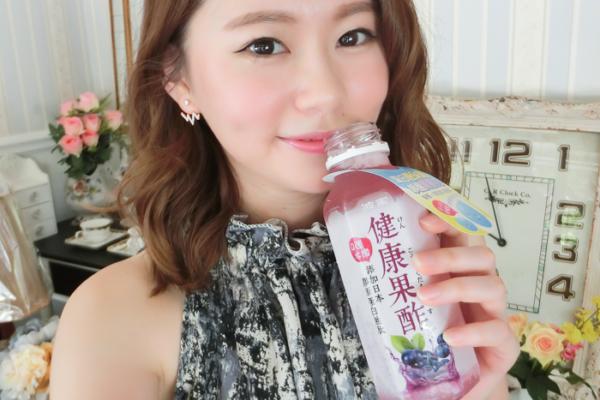 【生活】愛美無極限,波蜜健康果酢藍莓口味,隨時補充膠原蛋白,Q彈有活力!!