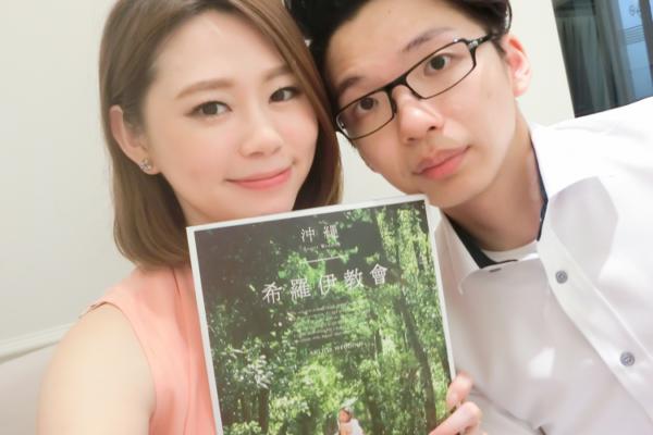 【海外婚禮。籌備】我們要去沖繩結婚囉♥︎♥︎ 被Happy福木擁抱的希羅伊教會SHIRO NO KYOUKAI