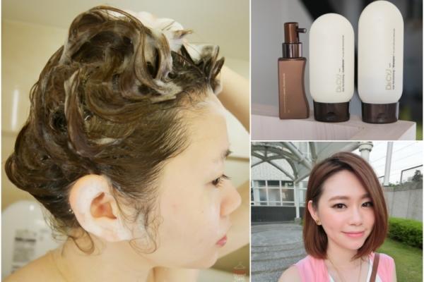 【Hair】DR CYJ油頭扁塌全面改善,超滿意的髮品!!