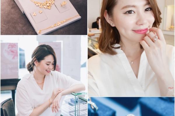 【珠寶】獨立的女人最時尚。just gold結婚金飾&just diamond玩美真女人