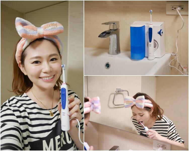 【3C】牙套、舌側維持器女孩必備!!百靈Oral-B專業活氧沖牙機,讓口腔超健康