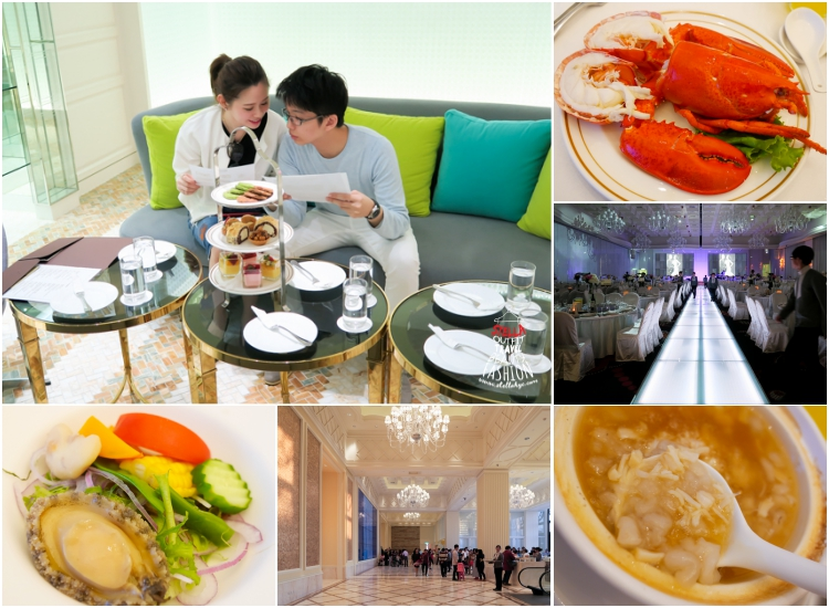 【Wedding】台中。林酒店The Lin Hotel 婚宴試菜,一人一隻波士頓龍蝦好澎湃!!