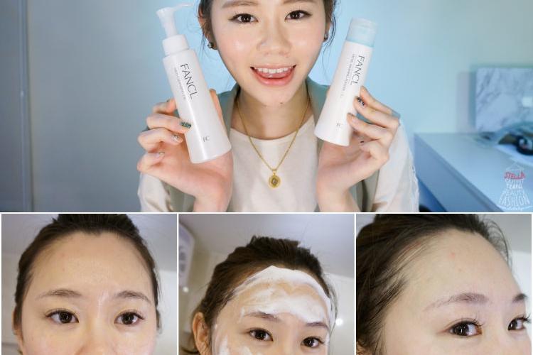 【清潔】妳確定自己有把彩粧卸乾淨嗎?~無添加FANCL MCO速淨卸粧液&柔滑潔顏粉