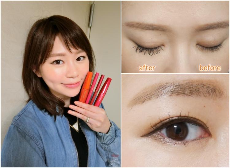 【眼妝】拒當熊貓女。不暈染dejavu刷的假睫毛&眼線分享