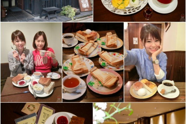 【日本。名古屋】必吃。一定要體驗的名古屋特色早餐文化,3間咖啡廳分享(點飲料就送餐點唷)
