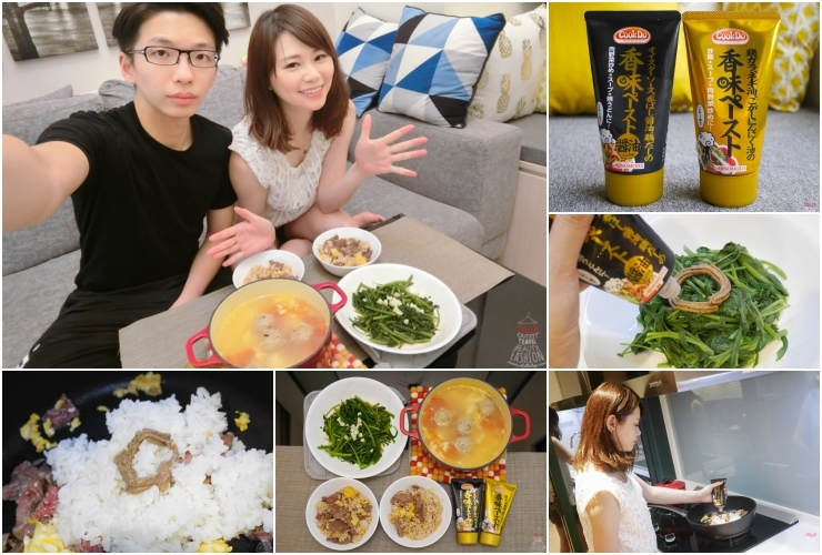 【小廚娘】繞一圈就美味,簡單快速上菜~小資女必備!味之素香味醬日式鹽味&日式醬油