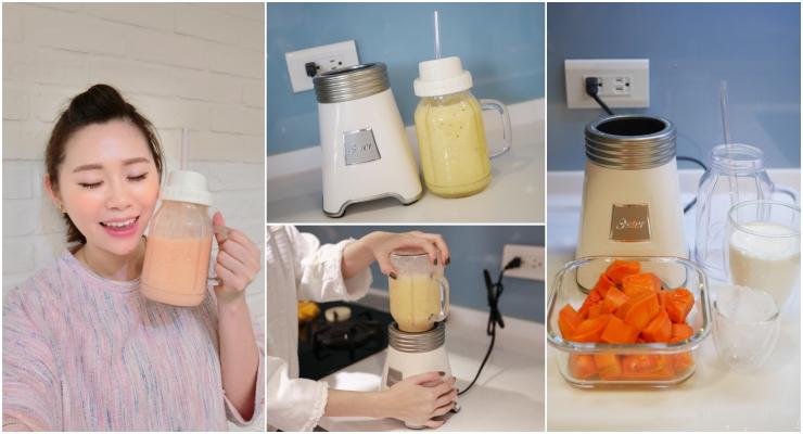 【生活】3款夏日必備的消暑果汁食譜分享。Oster Ball Jar Blender經典隨鮮瓶果汁機