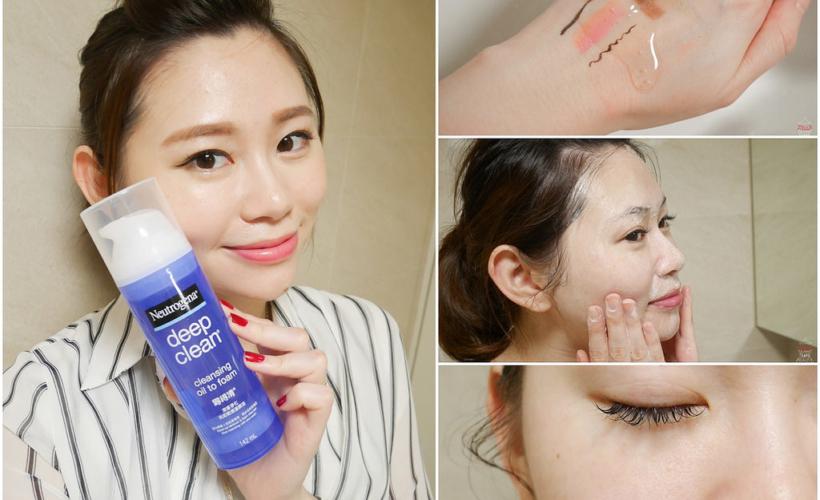 【卸妝】卸妝洗臉一瓶完成,從輕油瞬間變成洗臉泡泡好神奇呀~露得清洗卸輕透潔顏油