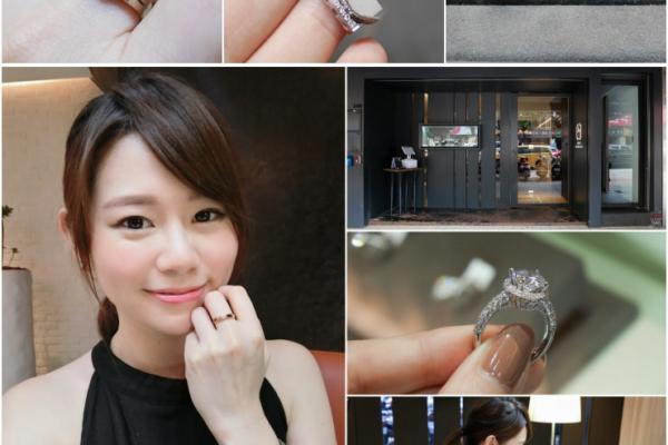 """【珠寶】A&J Collection亞爵鑽石""""舊換新"""",幫我把復古鑽戒項鍊變身時尚對戒!!"""