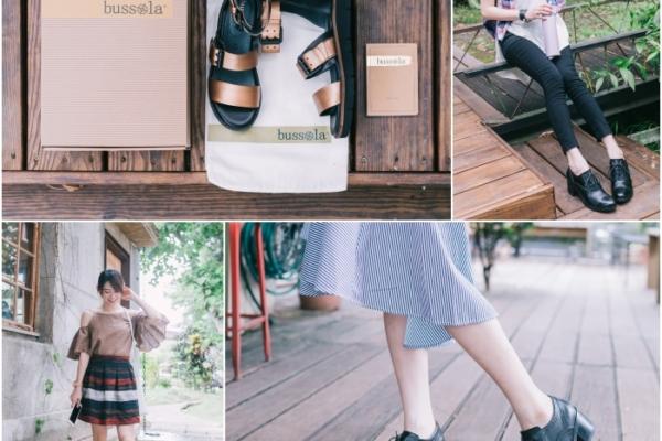 【鞋】超舒適柔軟的全真皮Bussola涼鞋、牛津跟鞋,一起走向未來旅程