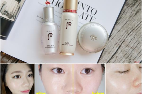 【保養】李英愛愛用~肌膚代謝循環,改善全方位問題重回健康肌♥︎韓國頂級皇室保養品牌-后