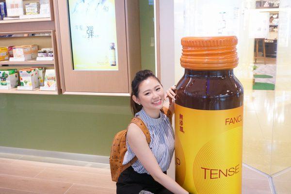 【狂囤貨】選對有效的膠原蛋白飲,輕鬆擁有年輕彈力美肌:FANCL Tense up三肽膠原蛋白美肌飲料