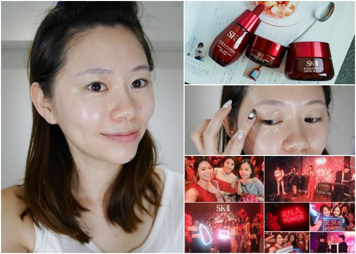 【保養】高顏值養成術,打造女生夢寐以求的「小臉大眼澎澎肌」~SK-II R.N.A.超肌能緊緻系列