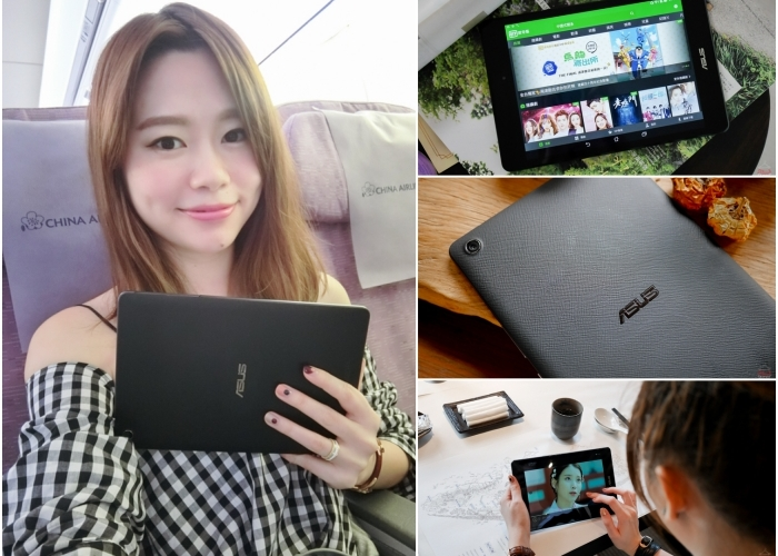 【3C】女孩們的追劇神器:ASUS ZenPad 3 8.0 (Z581KL迷霧黑)通話平板