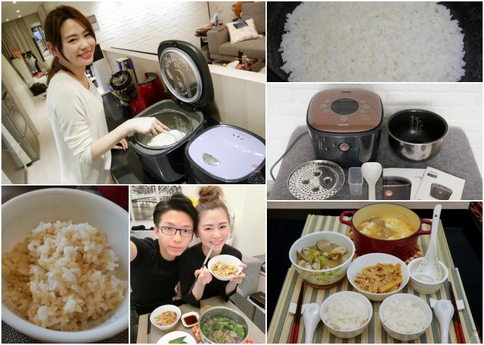 【小廚娘】專門煮出好吃米飯的時尚小家電。飛利浦雙向智旋IH電子鍋-HD4558