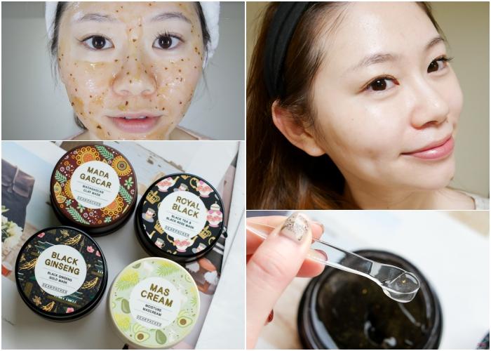 【面膜】韓國LG面膜保養專家DEAR PACKER,超美包裝,敷出亮透潤澤感