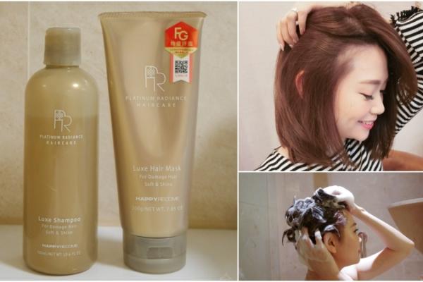 【Hair】染燙極度受損髮專用:HAPPYRECOME鉑金光燦護髮系列,洗完頭髮超輕盈蓬鬆