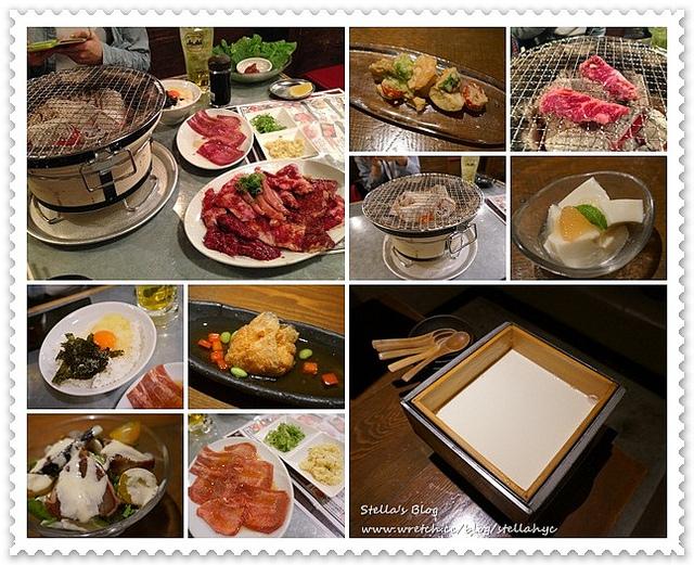 【大阪】空野豆腐&昭和大眾燒肉店,好吃稍微中價位的2家店