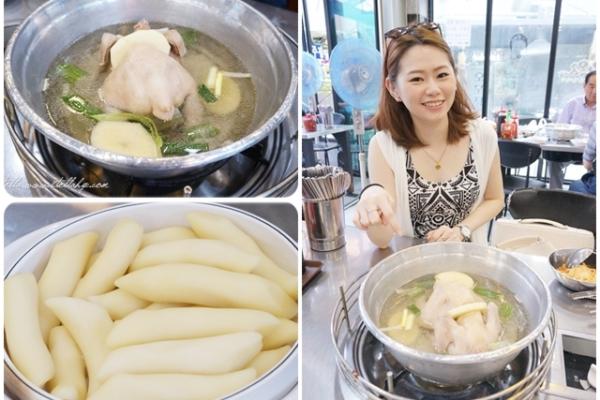 【韓國首爾】東大門。必吃陳玉華奶奶一隻雞,回味無窮