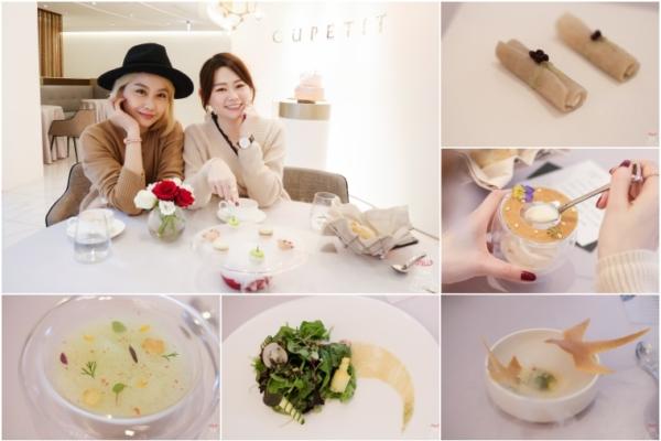 【甜點】CUPETIT卡柏蒂精品甜點,台北大安區頂級精品法式主廚甜點饗宴