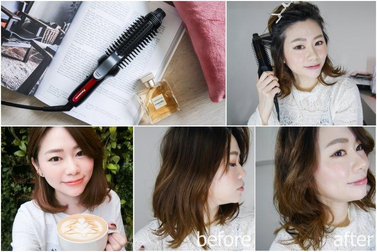 【Hair】Panasonic 捲燙梳 EH-HT45,直髮捲髮兩用,小資女/手殘女必備!