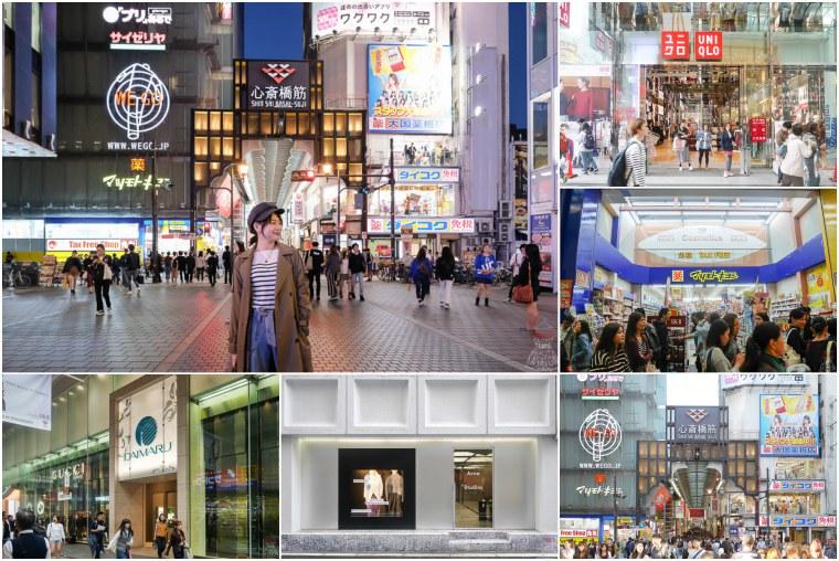 【2019大阪購物】心齋橋逛街地圖最詳細攻略,必逛藥妝服飾百貨看這篇就對了!
