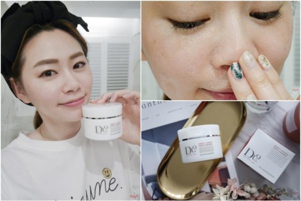 【卸妝】日本COSME大賞第一名 D.U.O蒂歐卸妝潔顏膏,洗卸完光透亮看得到!