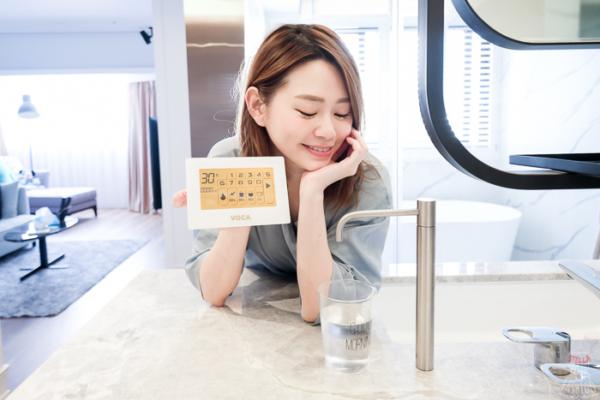 【Lifestyle】VOCA TX1 頂級瞬熱飲水機,時尚觸控面板,喝新鮮好水超簡單!
