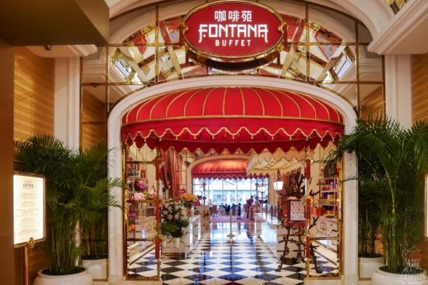 【澳門】永利皇宮必吃自助餐廳:咖啡苑Cafe Fontana,邊吃自助早餐邊看水舞,好華麗豐盛!