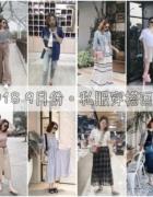 【內在美】蕾絲控必看!! La Felino義式精品時尚內衣,穿出女人的質感優雅。