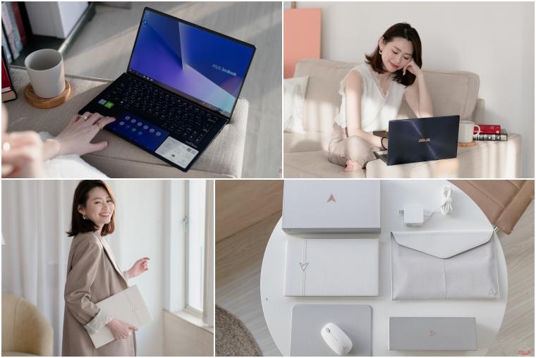 【時尚筆電】ASUS ZenBook 13與ZenBook 30周年特別設計版,輕巧美∙力無界!