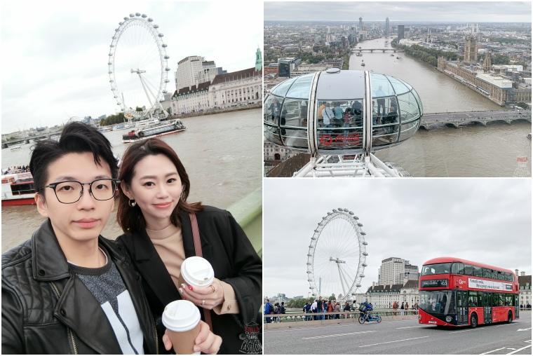 【倫敦必去景點】倫敦眼London Eye:VIP快速通關教學(門票預約/購票/實際搭乘心得分享)