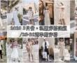【孕婦寫真】28W時髦孕婦攝影,女人最美時刻就交給Mio's Studio&3AM Studio(全女攝影團隊)