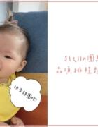 【購物清單推薦】Farfetch小黑五折上8折,挖寶囉!!!