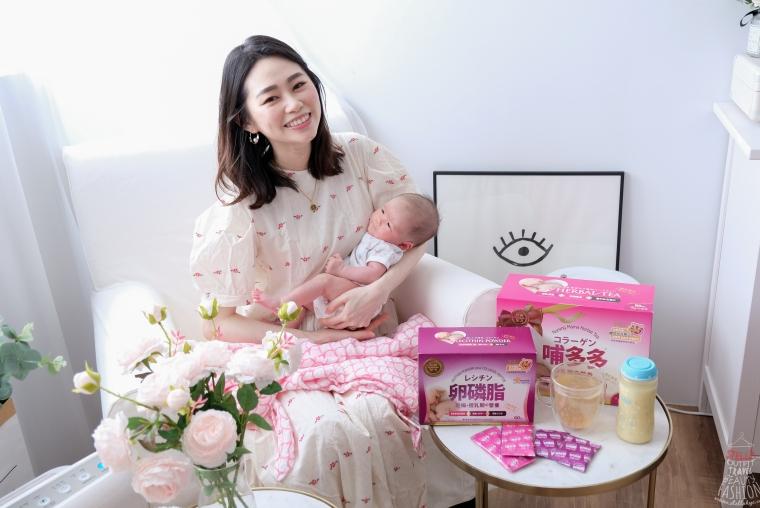 【哺乳好物】孕哺兒卵磷脂&哺多多,讓我的餵母乳人生輕鬆順暢!