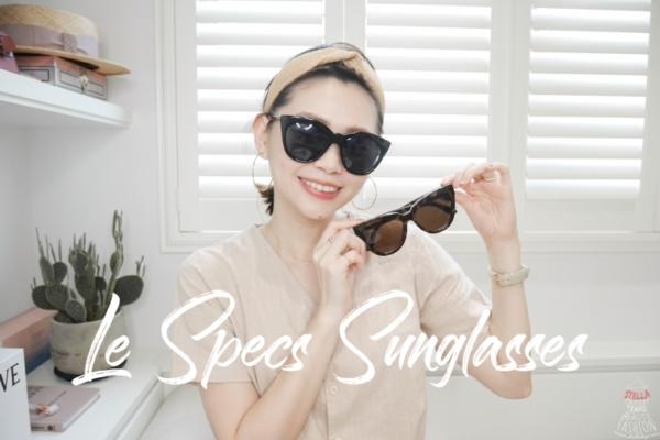 【影音開箱】王妃也愛的千元平價墨鏡Le Specs,小資女必買,戴起來超修飾臉型