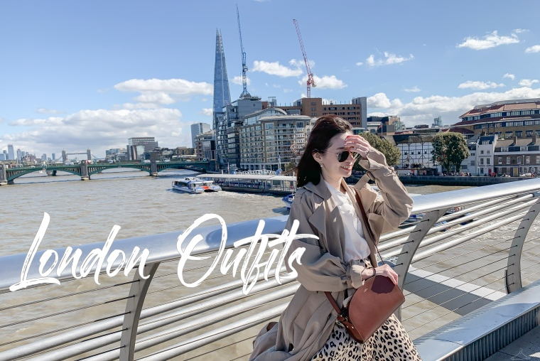 【影音】九月份秋季英國倫敦旅行穿搭:10天單品重複穿搭術!