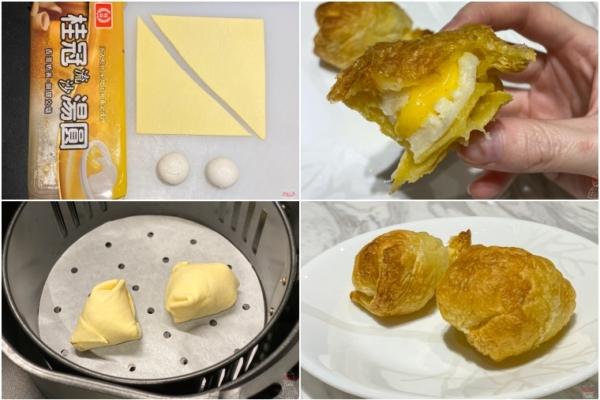 【氣炸食譜】超簡易版氣炸湯圓,8分鐘上桌超好吃!