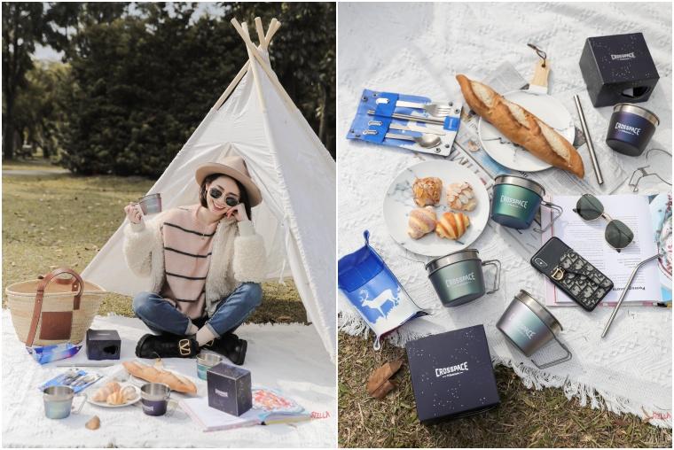 【Lifestyle】Crosspace可思創品純鈦無毒餐具,環保兼具時尚質感品味:極光杯、鈦餐具、鈦吸管