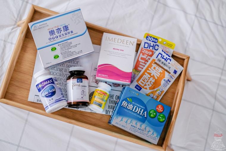 【孕期日誌】備孕期&懷孕1~5個月吃哪些營養補給品分享/葉酸/孕婦維他命/益生菌/膠原蛋白/魚油等