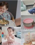 【奶瓶界愛馬仕】hegen奶瓶推薦,媽媽的夢幻精品奶瓶小金奶瓶,防脹氣太強大,超美超實用!