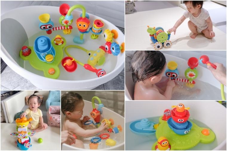 【育兒】以色列Yookidoo洗澡戲水玩具/探索玩具,夏日消暑超好玩~(6/15結團)
