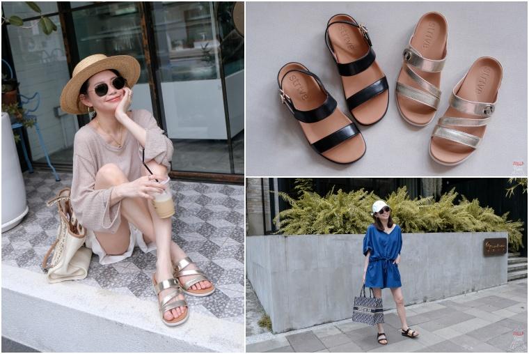 受保護的內容: 【鞋】一雙兼具健康與時尚的英國Strive美姿健康鞋