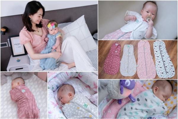 【育兒】快速睡過夜的育兒神器:澳洲ergoPouch二合一舒眠包巾/丘丘衣