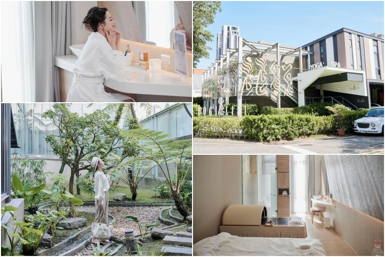 【台中spa推薦】比五星飯店還舒服,模特、貴婦的保養秘密基地!