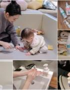 【內在美】台灣超舒適無鋼圈內衣Lofan露蒂芬分享:兼具舒適與機能,超集中立刻有深V!