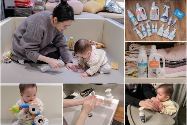 【育兒】黃金盾抗菌全系列,最多媽咪推薦!長效抗菌防護,溫和好安心~