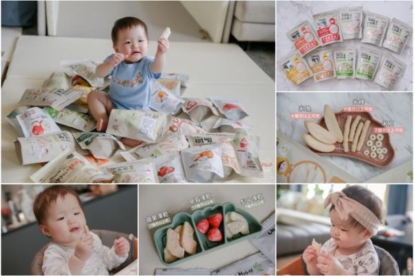 【育兒】最多爸媽推薦韓國Naeiae寶寶米餅+水果凍乾+一堆好吃日韓寶寶零食團!