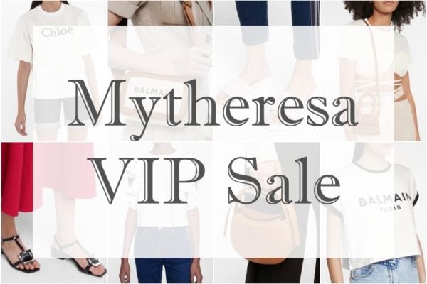 【優惠】Mytheresa VIP限時私密折扣7折起,只到5/21早上6點,快登帳號看看!