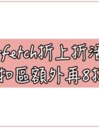 【育兒】黃金盾抗菌全系列,最多媽咪推薦!長效抗菌防護,溫和好安心~(6/7結團)